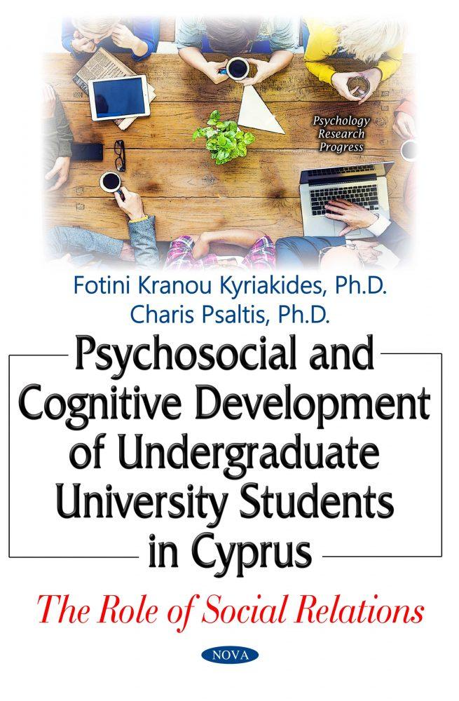 cognitive and psychosocial development