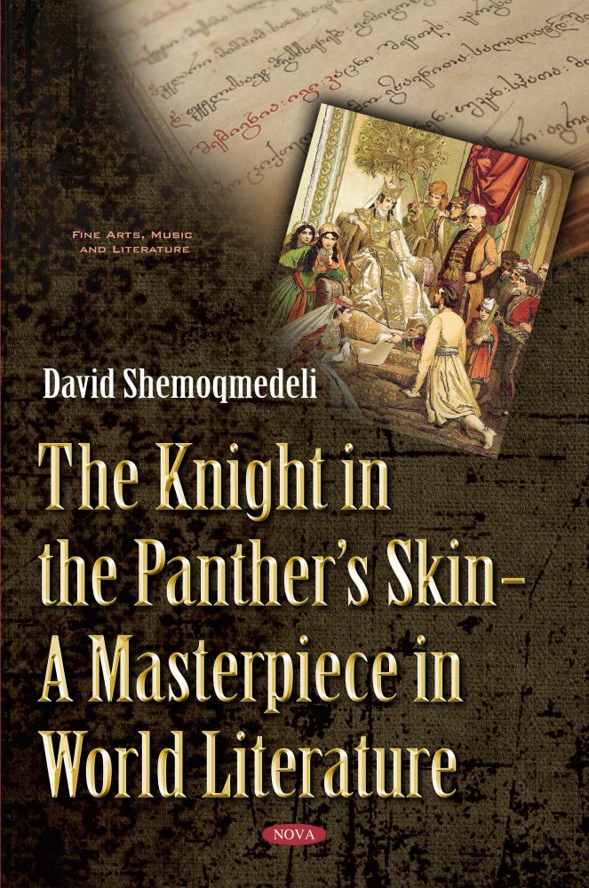 The Knight In The Panthers Skin By Shota Rustaveli